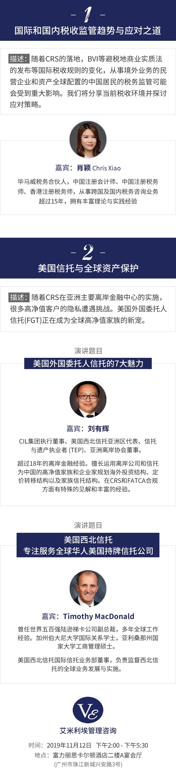 艾米利埃咨询活动介绍.fw.png